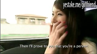 Busty asian girlfriend gives car blowjob and fucked