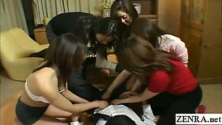 Subtitled Japanese milfs and cougars CFNM rimjob party