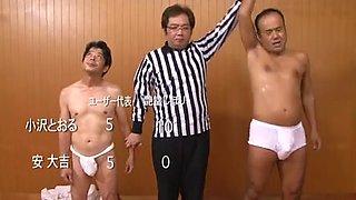 Histoire d'amour japonaise 193